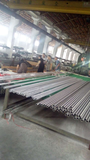 Stainless steel bars and stainless steel profiles