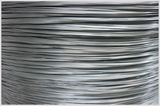 Galvanized high carbon steel wire